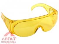 Очки защитные открытые Люцерна (желтые)