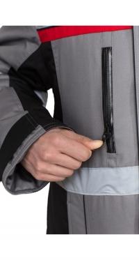 Куртка Виват утепленнная мужская