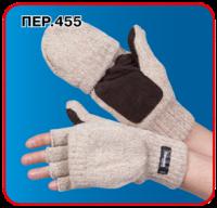 Перчатки варежки шерстяные со спилковыми накладками