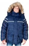 Куртка Аляска т.синяя+оранжевая СОП
