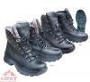 Ботинки Трэвел люкс черные арт. 542