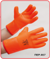 Перчатки НОРД утепленные