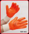 Перчатки НОРД трикотажный манжет утепленные